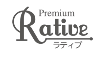 澤田屋ランドセルプレミアムラティブ